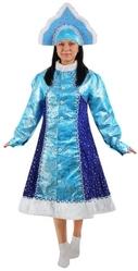Женские костюмы - Атласный костюм Снегурочки