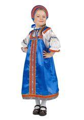Русские народные - Атласный синий костюм Василиса