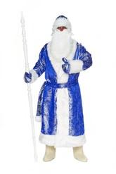 Дед Мороз - Блестящий синий костюм Деда Мороза