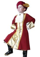 Цари - Бордовый костюм Вельможи