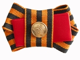 День Военно-воздушных сил - Брошь Бант Георгиевская Лента