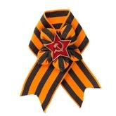 День Военно-воздушных сил - Брошь Георгиевский бант