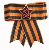 Военные и Милитари - Брошь Лента красная звезда