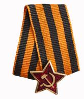 Военные и Милитари - Брошь Медаль
