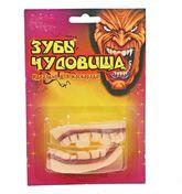 Аксессуары - Челюсть с кривыми зубами
