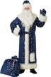 Дед Мороз синий в снежинках