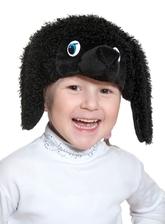 Собаки - Детская маска Черного Пуделя
