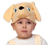 Собаки - Детская маска Лабрадора