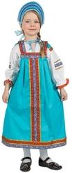 Русские народные - Детский костюм Дуняши бирюзовый