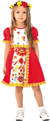 Времена года - Детский костюм Лета
