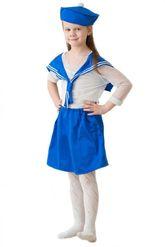 Пиратки - Детский костюм Морячки синий