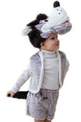 Волки и Собаки - Детский костюм Серого волчонка
