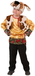 Собаки - Детский костюм Собачки Прошки