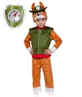Собаки - Детский костюм Трекера Щенячий патруль