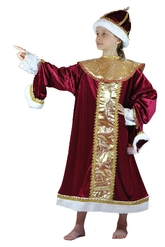 Цари - Детский костюм Царя