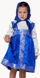 Русские народные - Детский костюм Василисушка