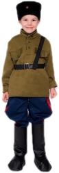 Профессии и униформа - Детский костюм Военного Казака
