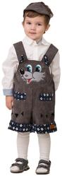Волки - Детский костюм Волчонка Крепыша