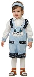 Зайчики и Кролики - Детский костюм Зайчонка