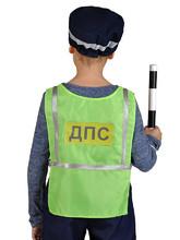 Детский набор инспектора ГИБДД