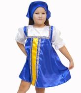 Русские народные танцы - Детский русский плясовой синий костюм