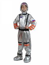 Детский серебристый костюм космонавта