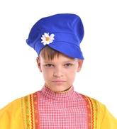 Русские народные - Детский синий картуз