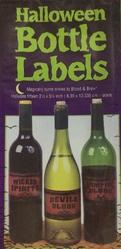 Смешные и Веселые - Этикетки для бутылок