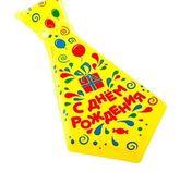 День смеха - Галстук пластик С Днём рождения