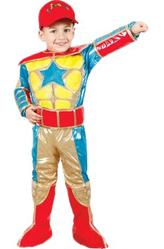 Супергерои - Костюм Героический Юваль