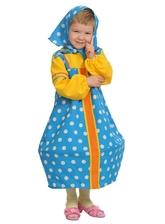 Русские народные - Голубой костюм Матрешки
