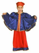Русские народные - Карнавальный костюм масленица