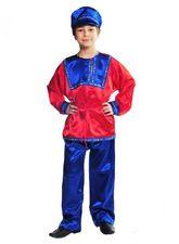 Русские народные - Карнавальный костюм Ванюша