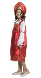 Русские народные - Карнавальный костюм Василиса
