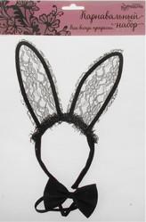Зайчики и Кошки - Карнавальный набор взрослый Твоя зая