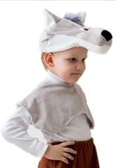 Волки и Собаки - Комплект волчонка для детей