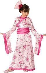 Национальные - Костюм азиатской принцессы