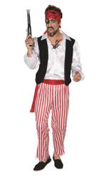 Пираты и капитаны - Костюм Беспощадного Пирата