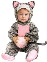 Костюмы для малышей - Костюм кота-полосатика детский