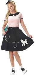 Ретро - Костюм модницы 50-хх годов