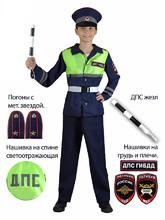 Костюм офицера ДПС ГИБДД