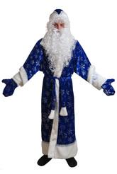 Дед Мороз - Костюм Синего Дедушки Мороза
