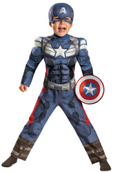 Мстители - Костюм Непобедимый Капитан Америка
