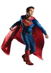 Супермен - Костюм Супермена Grand Heritage