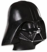 Звездные войны - Литая маска Дарт Вейдера