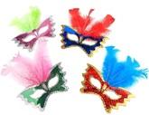 Аксессуары - Маска бабочка красная с перьями