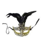 Венецианский карнавал - Маска с черной бабочкой