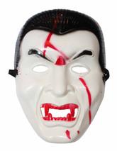 Вампиры и Дракулы - Маска Вампира с кровавыми зубами