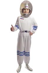 Профессии - Костюм Мечтательный космонавт