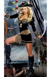 Пиратские костюмы - Костюм Морская Охотница
